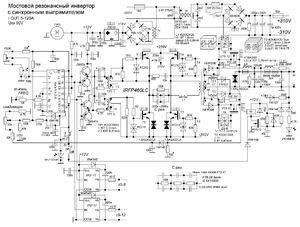 Схема инверторного сварочного аппарата - техническая документация.