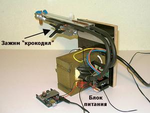 Аппарат точечной сварки можно создать самостоятельно.