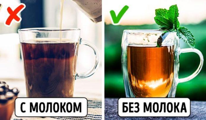 Как правильно пить черный чай