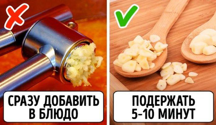 Как правильно есть чеснок