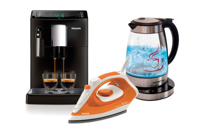 Чайник, утюг и кофемашина