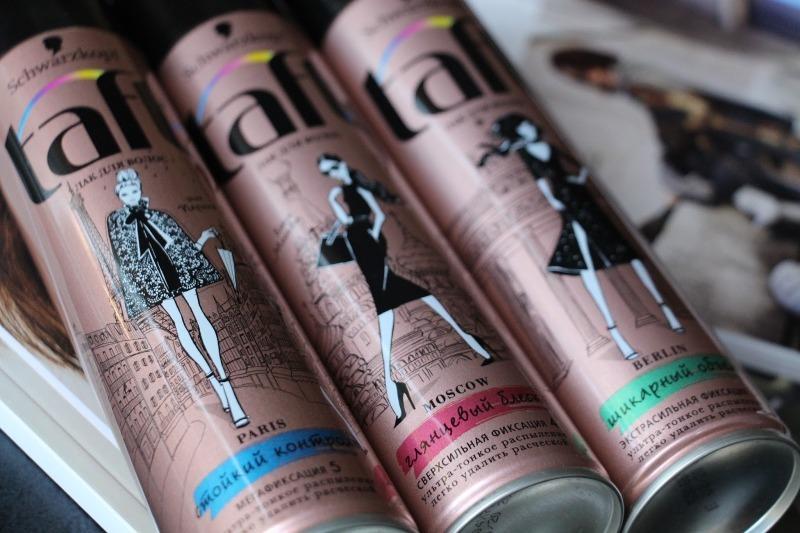 Удаляем пятна и продлеваем жизнь вещам: 8 способов использования лака для волос