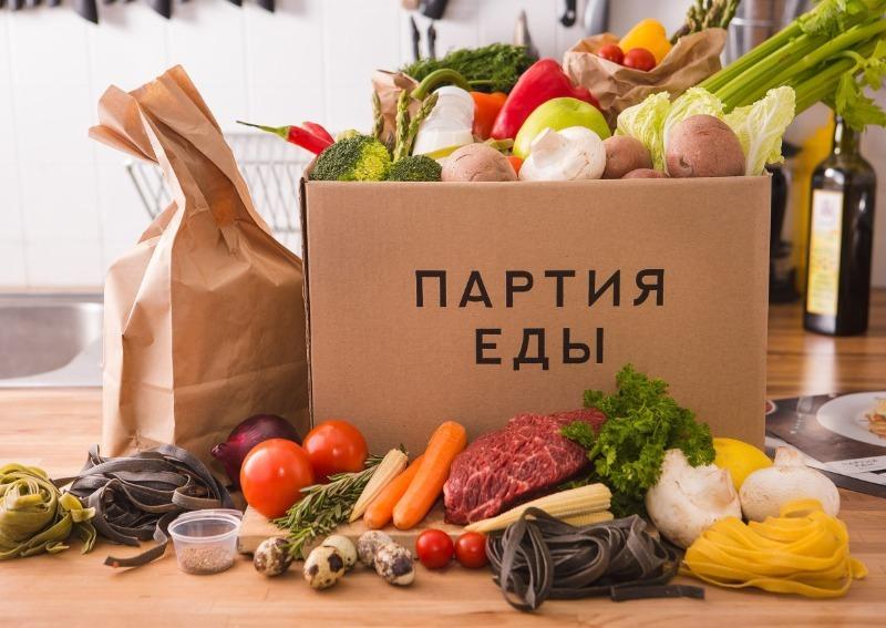 12 видов продуктов, которые стоит купить впрок, чтобы сэкономить деньги