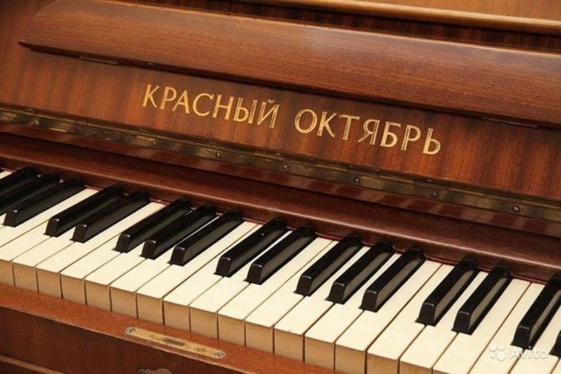 7 предметов быта из СССР, которые ценятся у современных дизайнеров