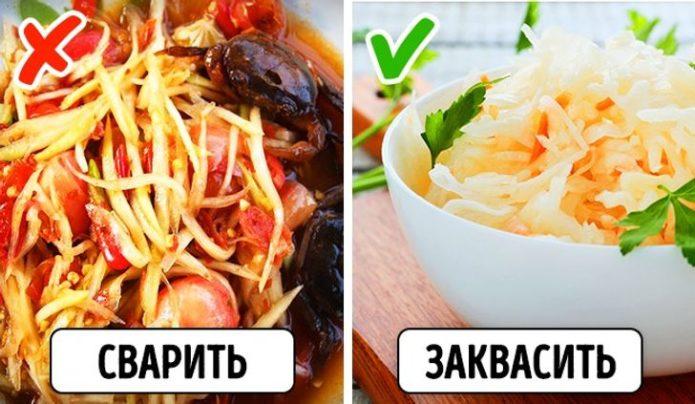 Как правильно есть капусту