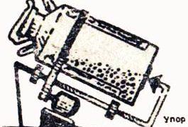 Бетономешалка из фляги